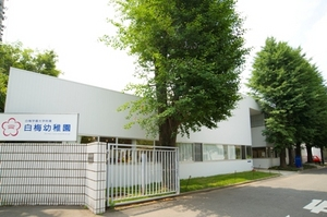 kouryu_center_kinen.jpg