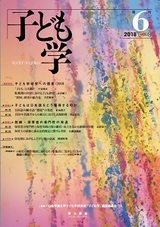 front_cover6.jpg